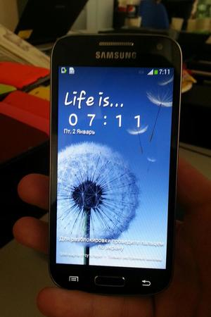 Leaked picture of the Samsung Galaxy S4 mini