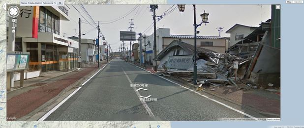 Google Street View shows Fukushima nuclear zone - screenshot