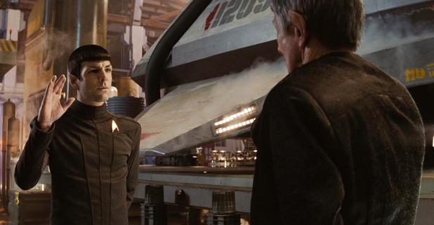 Spock on vanity