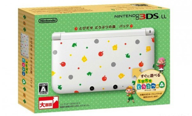 Animal Crossing: New Leaf 3DS XL console bundle
