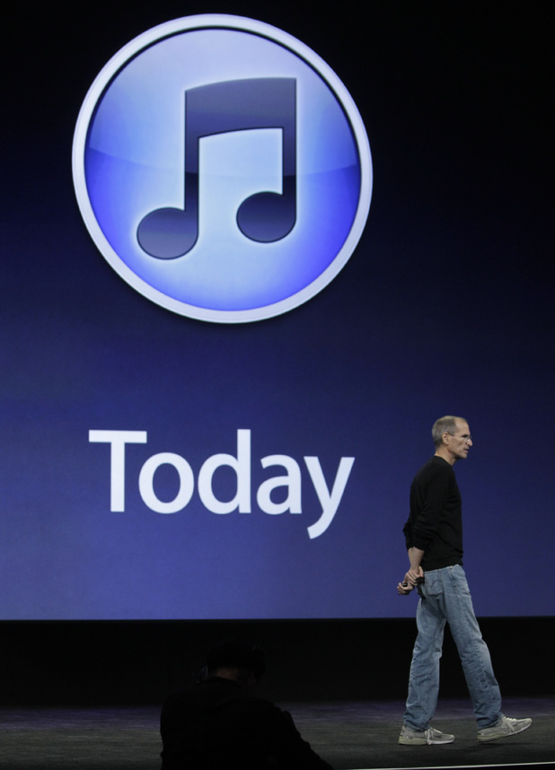 New iTunes logo