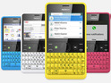 The QWERTY keyboard-packing device is geared towards the developing markets.