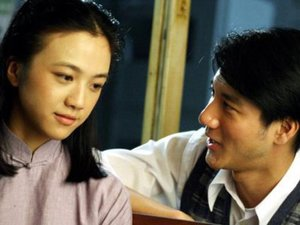 Tang Wei & Wang Leehom in 'Lust, Caution'