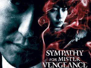 &#39;Sympathy For Mister Vengeance&#39; poster