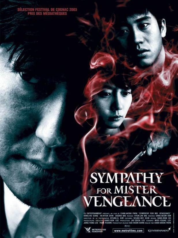 'Sympathy For Mister Vengeance' poster