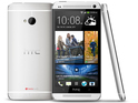 A HTC One smartphone running a new version of Jelly Bean is certified by SIG.