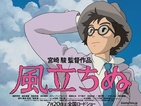 Joseph Gordon-Levitt heads Ghibli's The Wind Rises voice cast