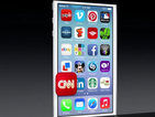 "iOS 7 ""secret settings"" uncovered by developer"