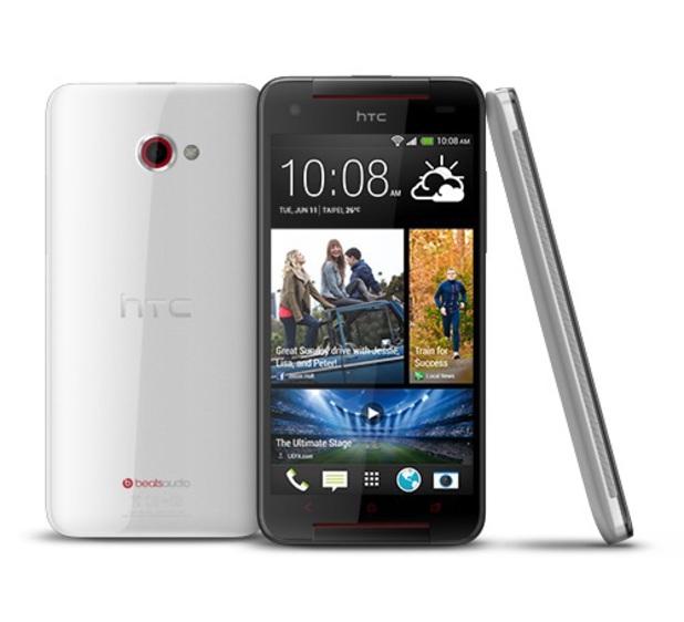 HTC's Butterfly S