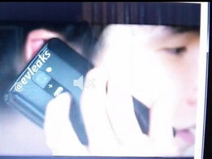 Leak image of LG's Optimus G2 smartphone