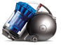 Dyson unveils vacuum that keeps quiet