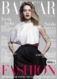 September issue of HARPER'S BAZAAR