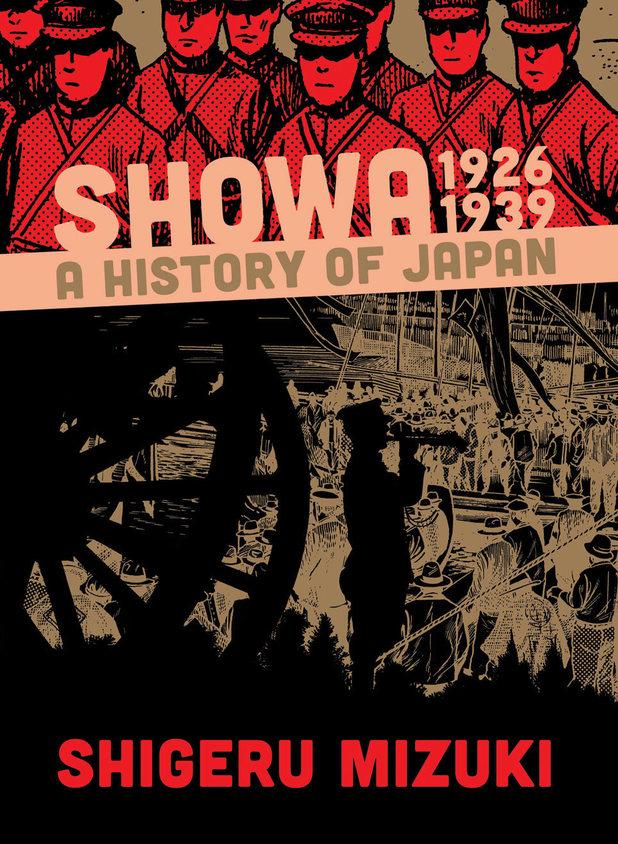 Shigeru Mizuki's 'Showa 1926-1939'