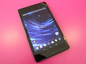 Digital Spy's early impressions of the brand new Nexus 7 tablet.
