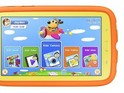 New tough tablet brings educational apps and easy to use design.