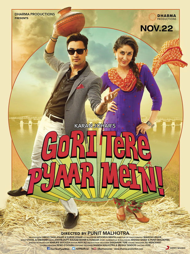 'Gori Tere Pyaar Mein' film poster