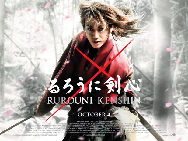 'Rurouni Kenshin' poster