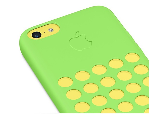 Apple iPhone 5C in yellow with cover.