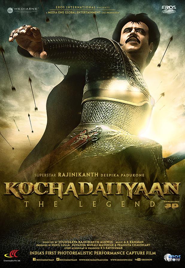 'Kochadaiiyaan' film poster