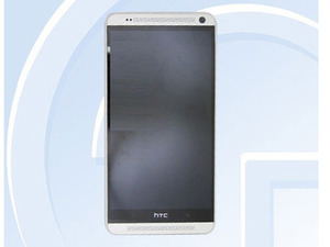 HTC One Max fingerprint scanner