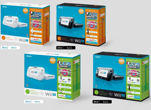 Nintendo Wii U Japanese box set