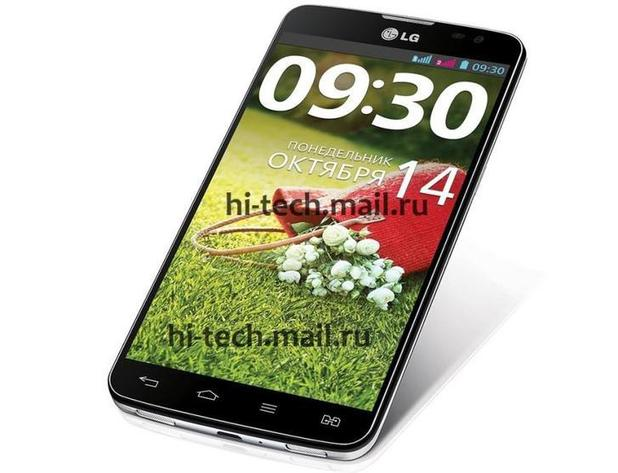 LG's Pro Lite Dual phablet