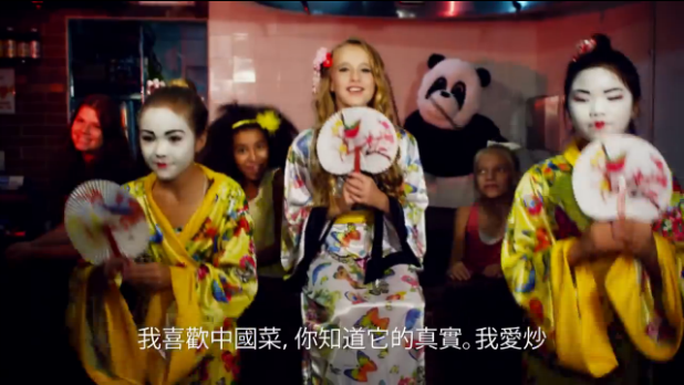 Alison Gold 'Chinese Food' music video