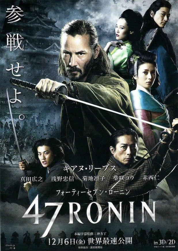 Keanu Reeves in '47 Ronin' Poster