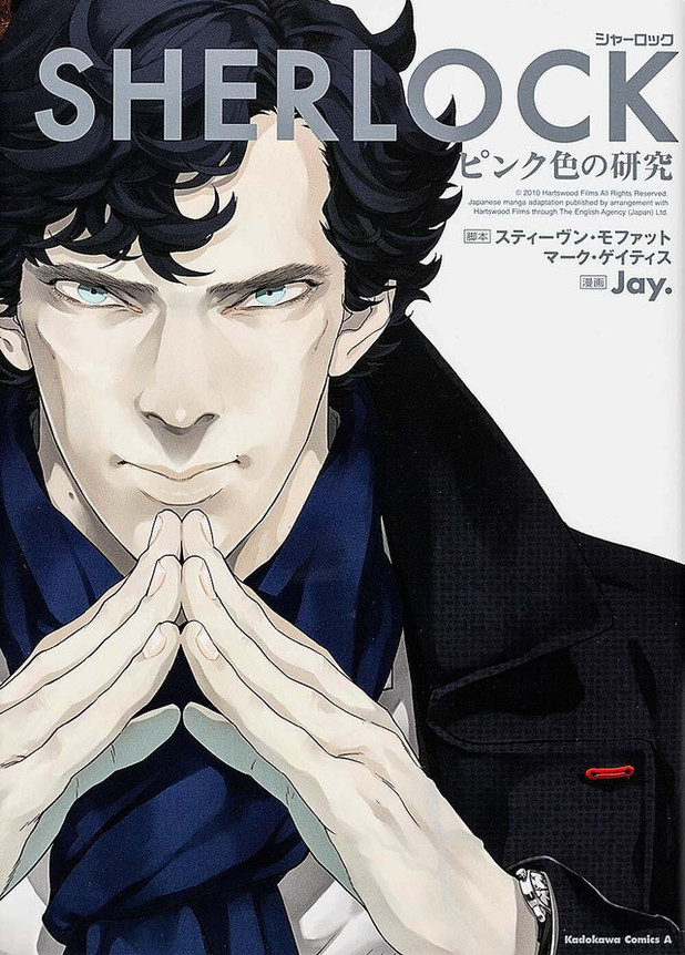'Sherlock' manga adaptation