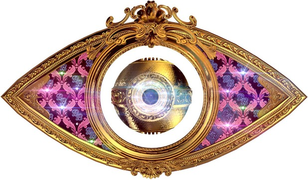 Celebrity Big Brother's new eye for 2014