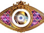 Celebrity Big Brother: New eye revealed