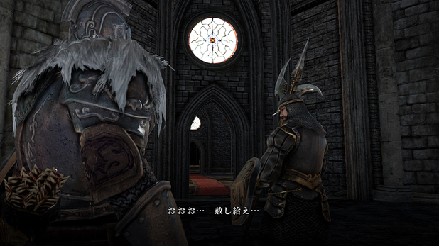 Dark Souls 2 will launch on Xbox 360, PS3 and PC in March