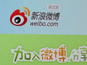 China's Weibo loses 28 million users