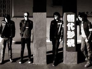 My Chemical Romance press shot.