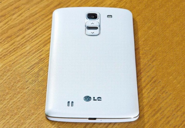 Leaked image of the LG G Pro 2 phablet