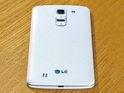 Specs details for another flagship handset from LG leak online.