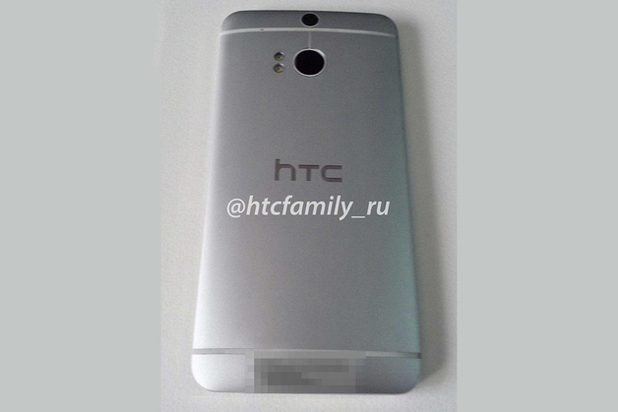 Purported leaked image of the HTC One's successor