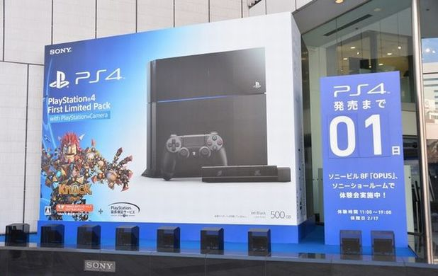 Photo from Sony's PS4 launch in Japan