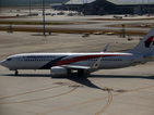 Malaysia Airlines website targeted by Lizard Squad hackers