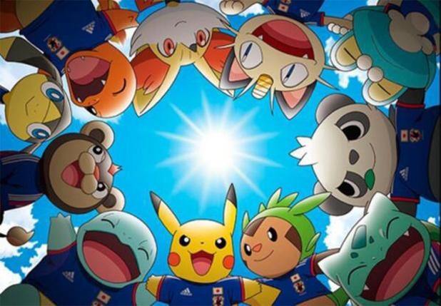 Pokemon Japan World Cup mascot picture