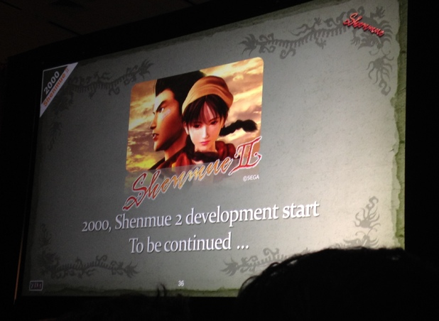 Shenmue Yu Suzuki GDC talk - Shenmue 2 development to be continued