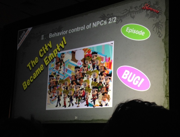 Shenmue Yu Suzuki GDC talk - Behavior control of NPCs