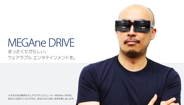 SEGA Japan MEGAne DRIVE April Fool's Day 2014