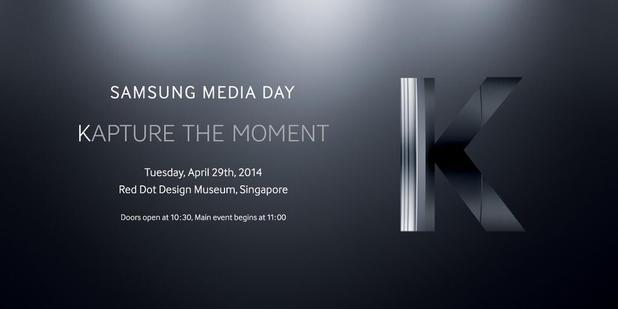 Press invite for the launch of the Galaxy K