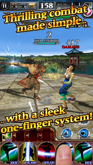 Soul Calibur: Unbreakable Soul for iOS devices