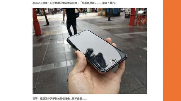 Apple iPhone 6: Apparent leaked photos