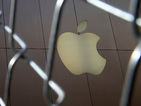 Cupertino firm's shares end up at $100.53 due to pre-iPhone 6 hype.