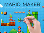 Mario Maker for Wii U gets a new name