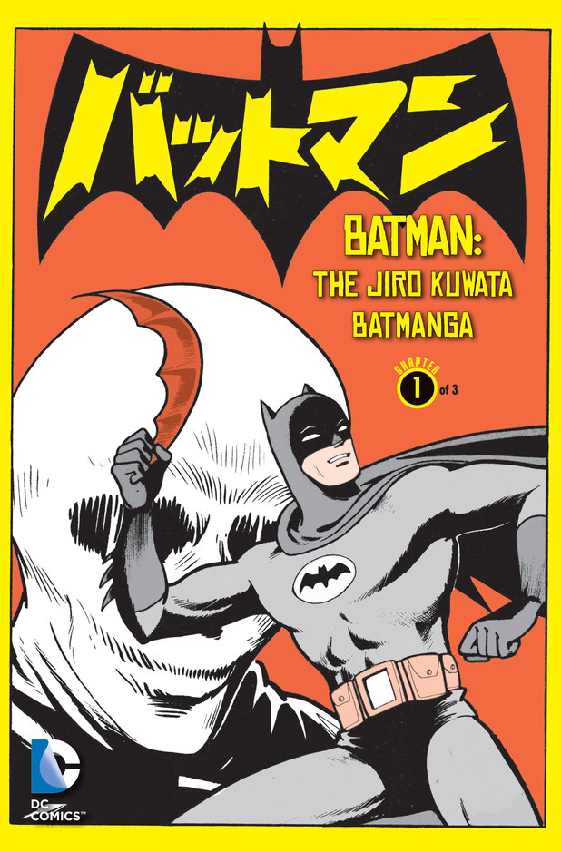 Batmanga - Lord Death Man