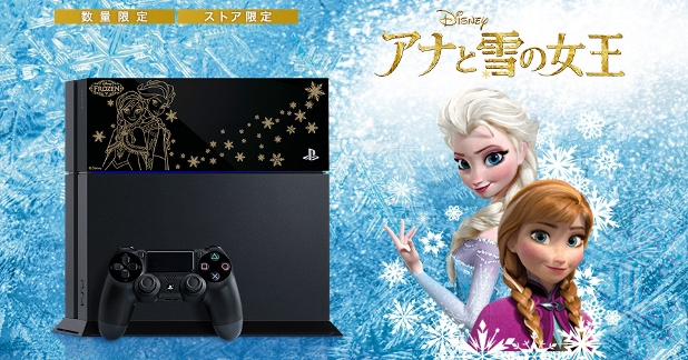 Frozen-themed PS4 releasing in Japan